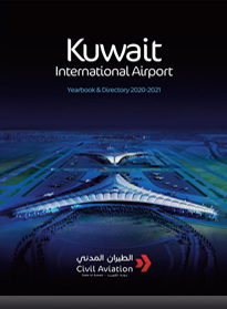 Kuwait Airport book cover